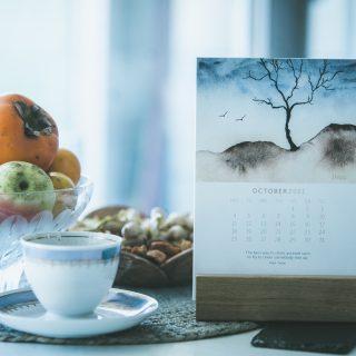 JAmina namizni akvarelni koledar